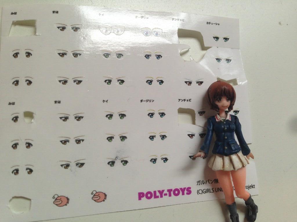 http://polytoys.boo.jp/poly-log2/all-grpn5.jpg