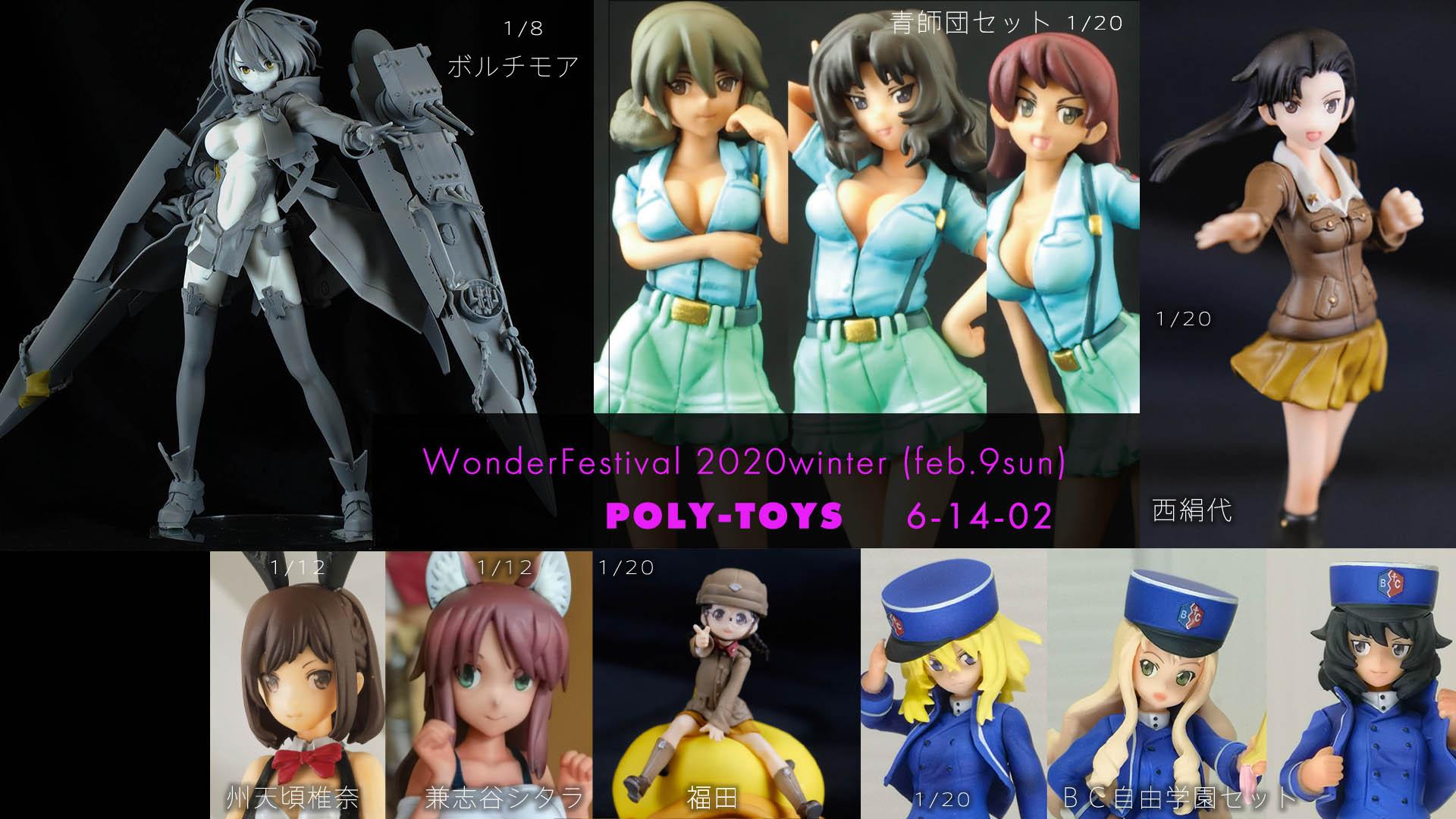 http://polytoys.boo.jp/poly-log2/cut%201.jpg