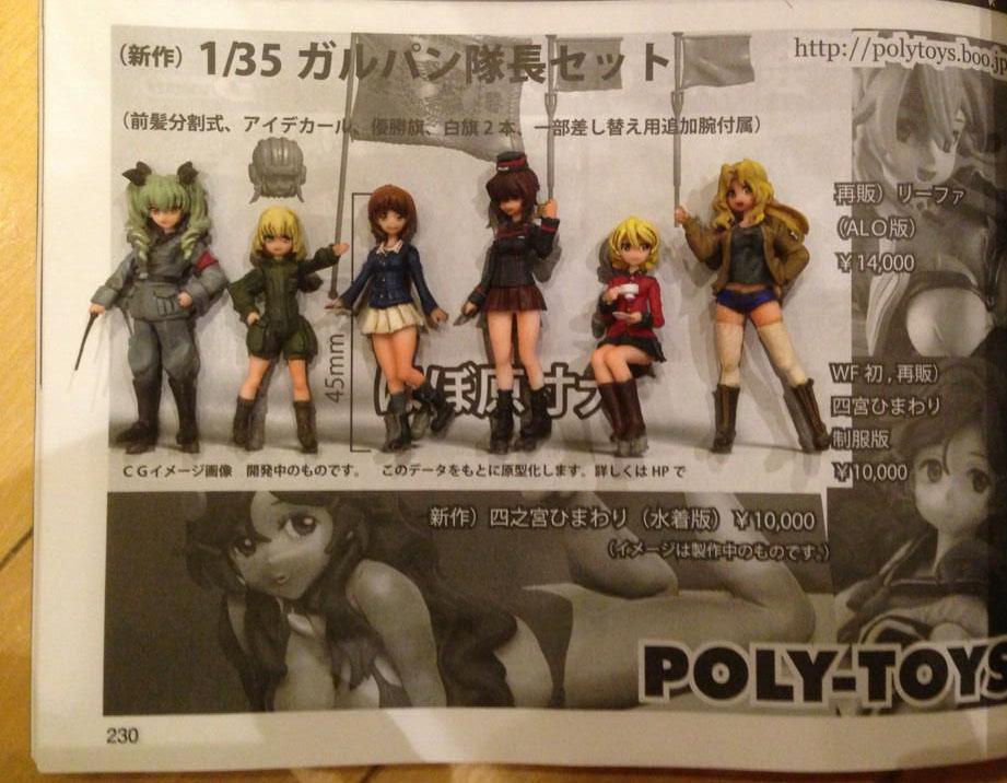 http://polytoys.boo.jp/poly-log2/gensun.jpg