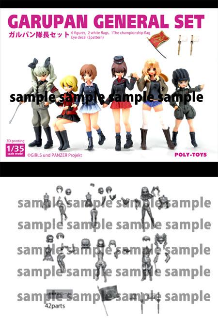 http://polytoys.boo.jp/poly-log2/pakageandparts.jpg