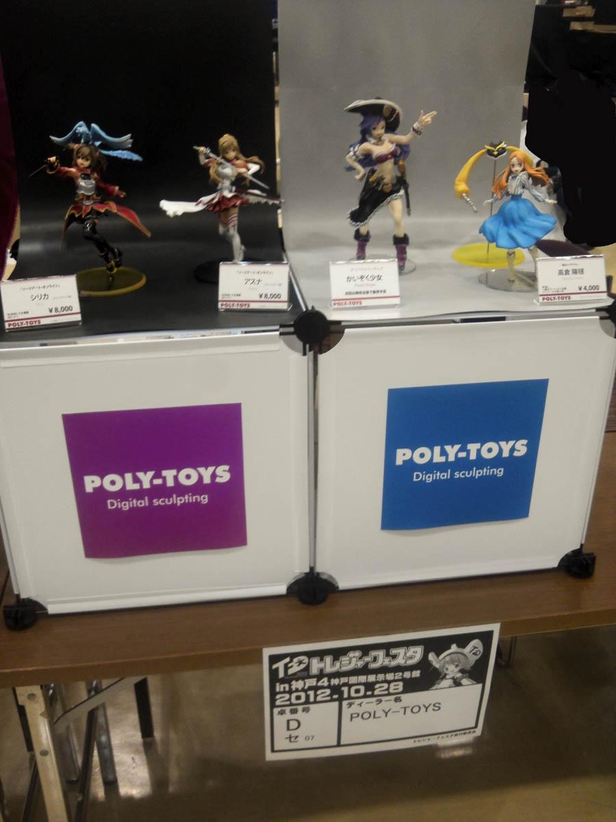 http://polytoys.boo.jp/poly-log2/tfk.jpg